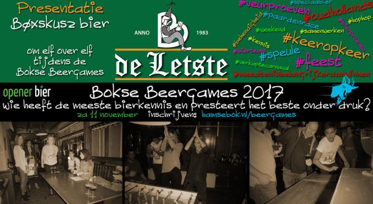beergames 2017